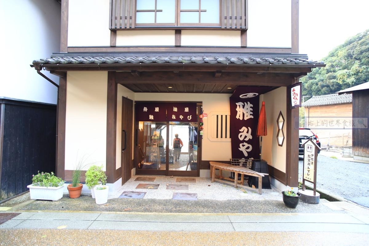 京都 伊根町住宿-唯一溫泉舟屋旅館:伊根的舟屋 雅&其他住宿推薦 @右上世界食旅