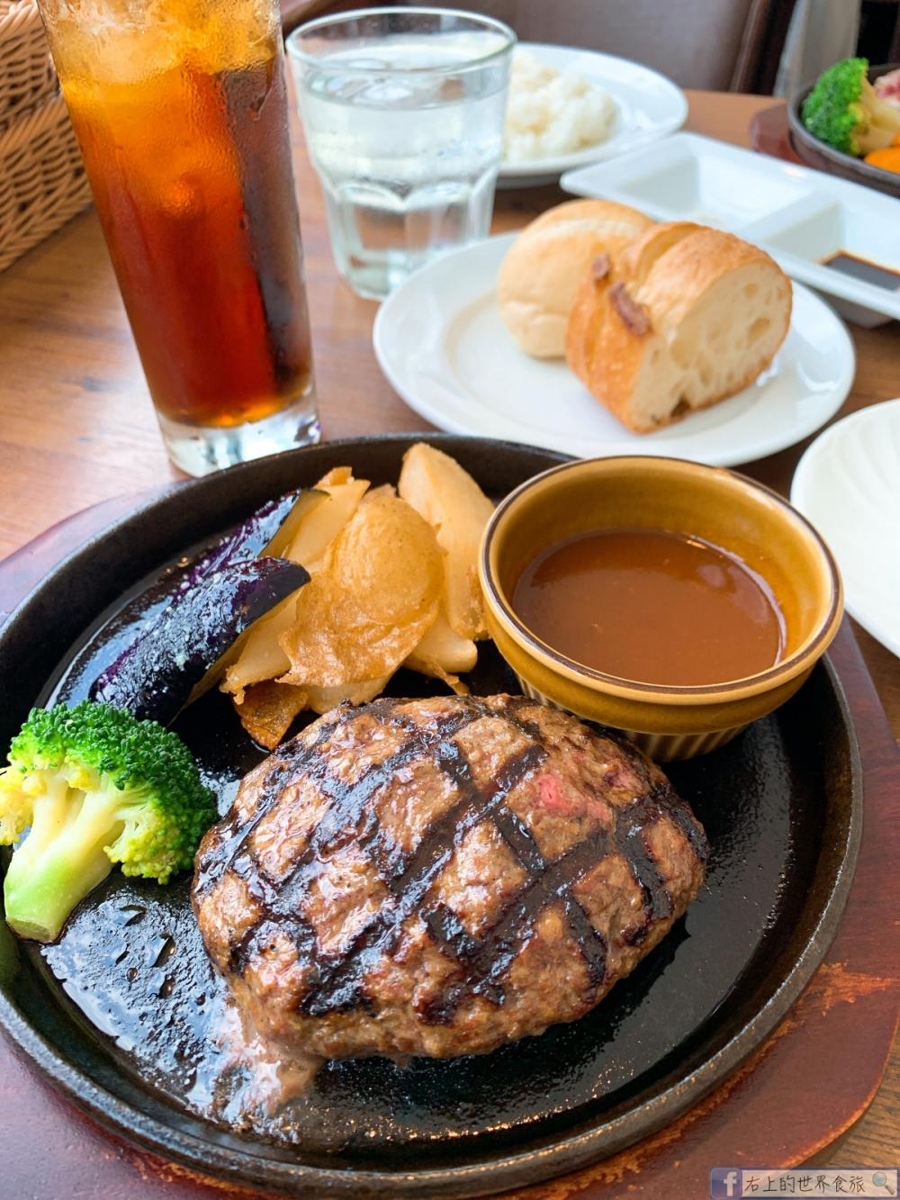 眺望京都塔吃漢堡排!京都站美食:Lava Rock Grill TERME KYOTO洋食館 @右上的世界食旅