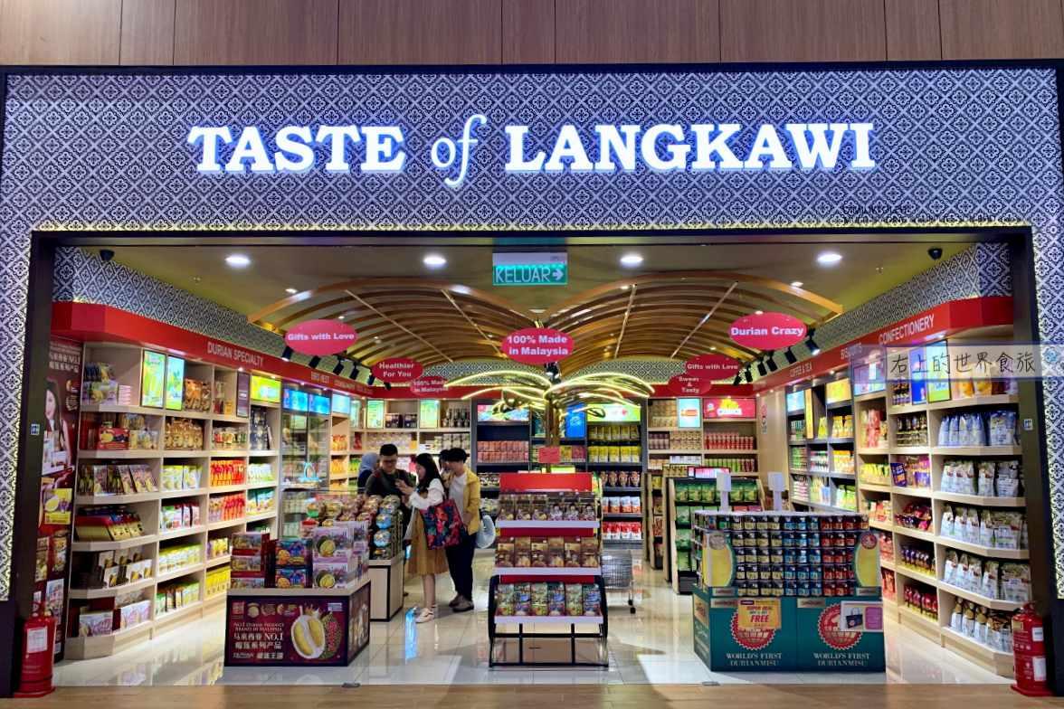 新馬行程4|蘭卡威機場完整攻略.自駕租車.美食(亞坤咖椰吐司、星巴克、COSTA COFFEE) @右上的世界食旅