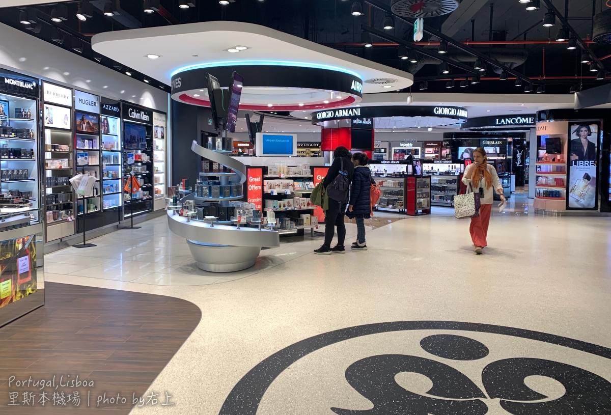 葡萄牙購物退稅流程.自由大道買名牌好便宜&里斯本機場導覽 @右上的世界食旅
