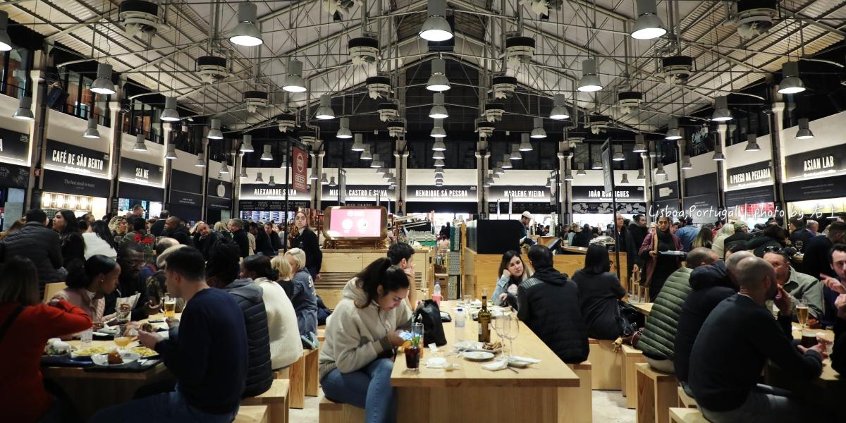 里斯本美食-Time Out Market.最受歡迎的必吃聖地.輕鬆吃米其林名廚料理 @右上的世界食旅