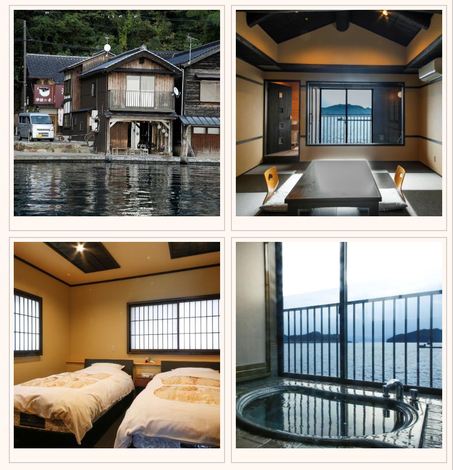 京都 伊根町住宿-唯一溫泉舟屋旅館:伊根的舟屋 雅&其他住宿推薦