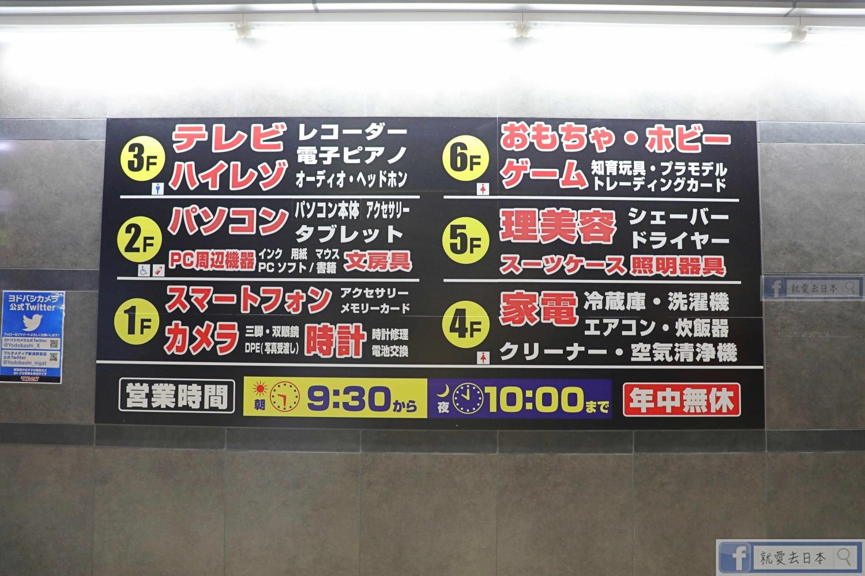 新潟住宿-Ramada Hotel Niigata(華美達新潟酒店)+友都八喜電器城新潟店:緊鄰JR新潟南口、公車站的完美位置 @愛旅行 - 右上的世界食旅