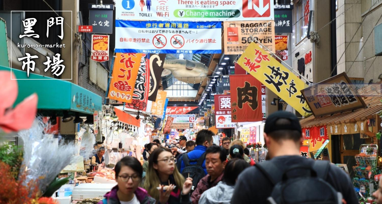 大阪 平野美食|孤獨的美食家|串炸、土手燒武田(第六季第一集) @右上世界食旅