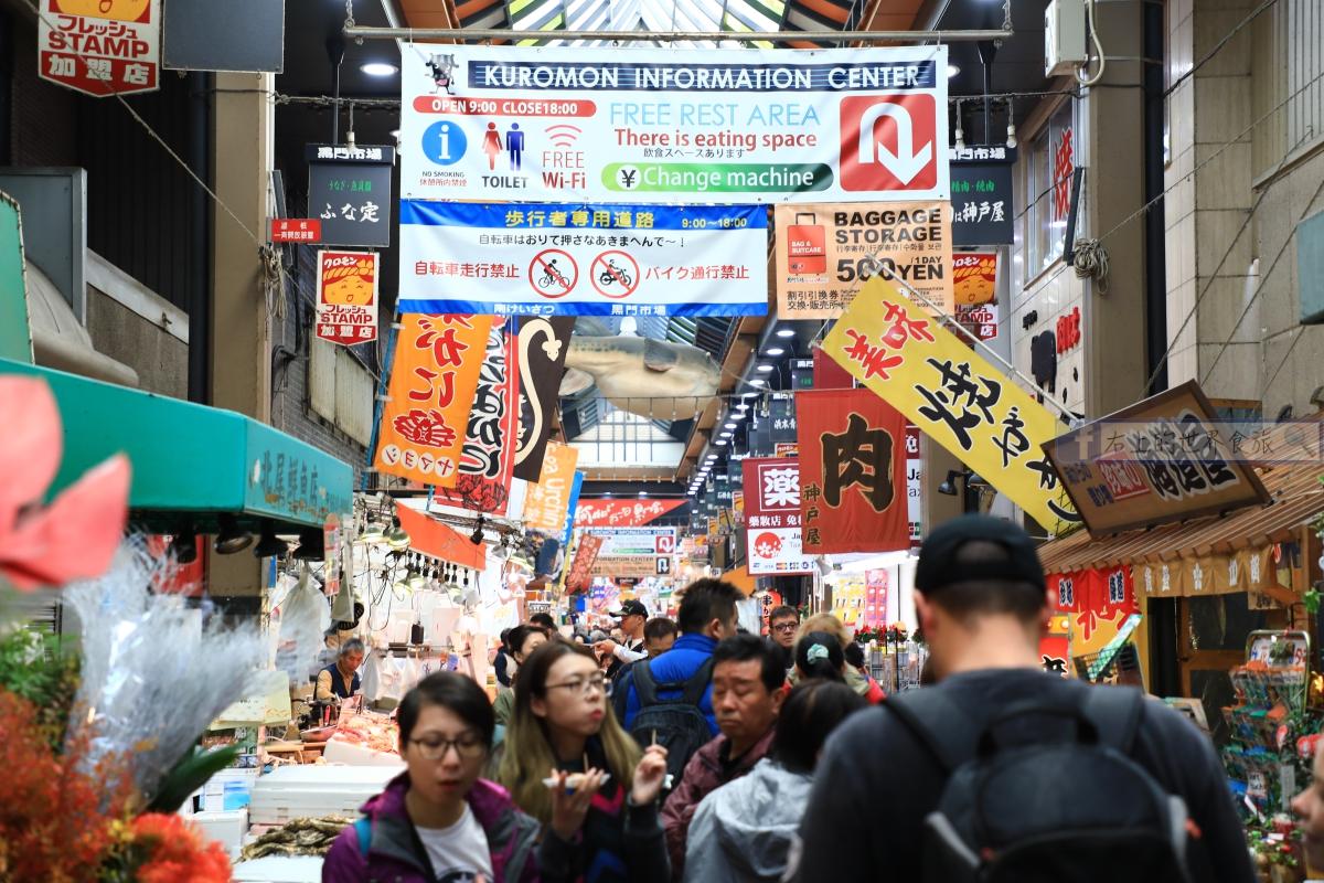 大阪旅遊-黑門市場:已不是大阪人的胃,是觀光客的胃!早餐大啖海鮮、關西美食