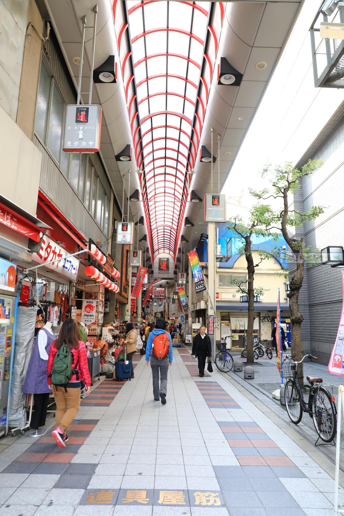 大阪旅遊-千日前道具屋筋商店街怎麼去?日式餐具、烹飪廚具上百萬種,挑到眼花撩亂 @愛旅行 - 右上的世界食旅