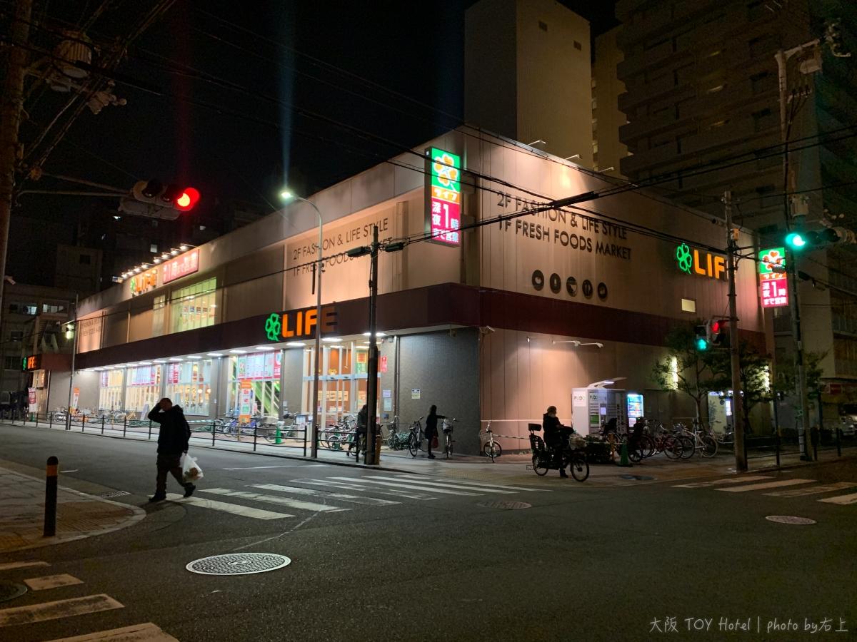 大阪合法民宿:近超市、難波、通天閣,通中文,安靜乾淨有浴缸!TOY HOTEL @右上的世界食旅