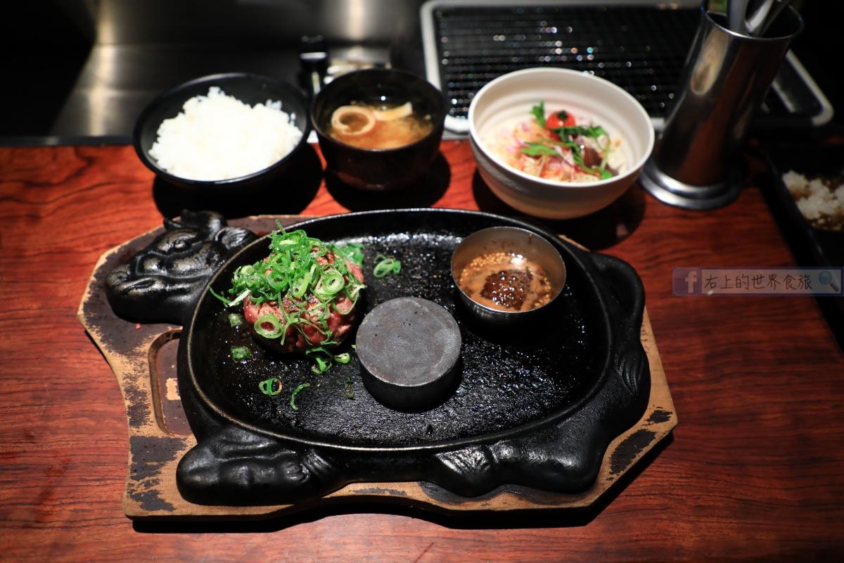 大阪 難波美食-燒肉富士晃:狂野的牛肉料理,肉肉控最愛 @右上的世界食旅