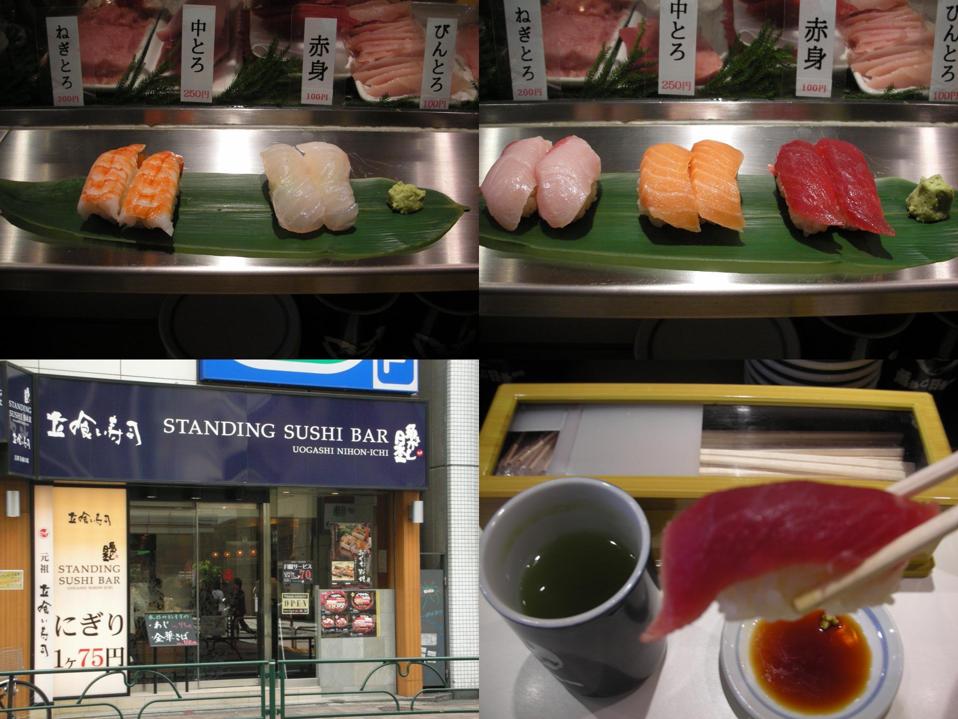 2007/11東京單人行D3-2~青山Qu'it fait bon&銀座夏野筷子店 @右上的世界食旅