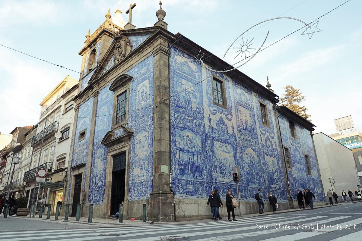 葡萄牙 波多:每年數百萬人讚嘆絕美必遊!九個景點.美食.住宿. 行程推薦 @右上的世界食旅