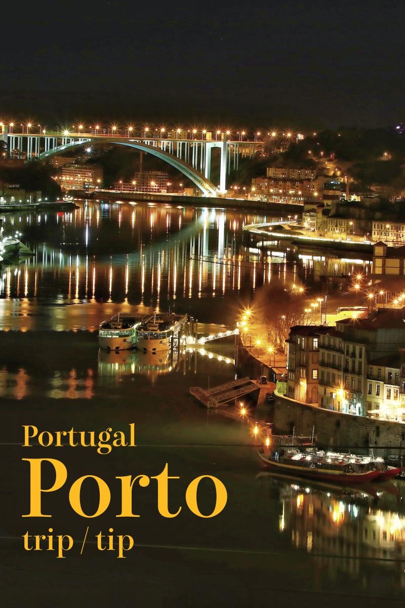 葡萄牙 波多:每年數百萬人讚嘆絕美必遊!九個景點.美食.住宿. 行程推薦