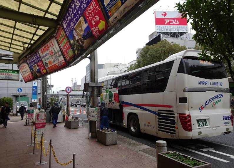 從關西機場搭利木津巴士往返神戶:免換車又便宜!巴士直通神戶攻略 @右上的世界食旅