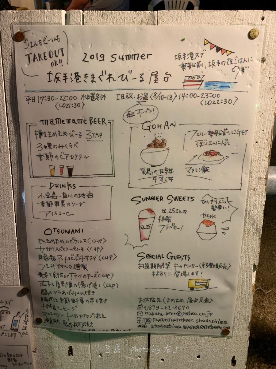 香川 小豆島一日遊:空手旅行/天使散步道/橄欖公園/寒霞溪/坂手港搭夜船去神戶 @右上的世界食旅