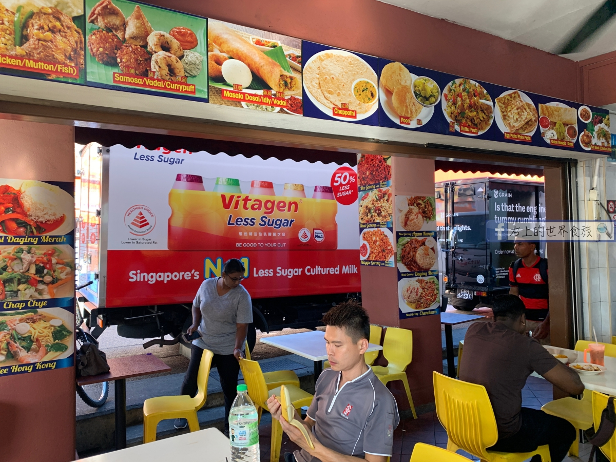 新馬行程1|新加坡入境.入住小印度區Snooze Inn @Dunlop Street @右上的世界食旅