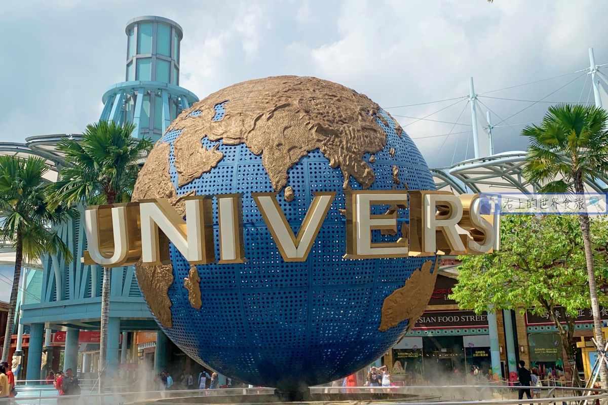 新馬行程之2-新加坡環球影城全攻略