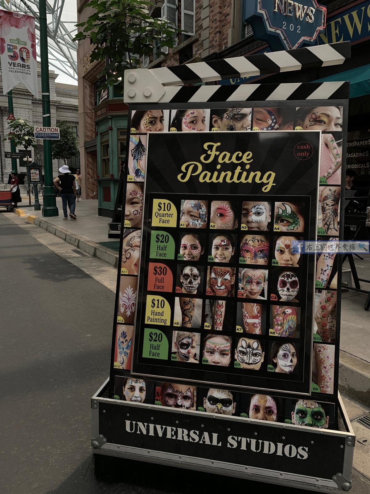 新馬行程2-新加坡環球影城門票、必買:一日玩樂行程全攻略 @右上的世界食旅