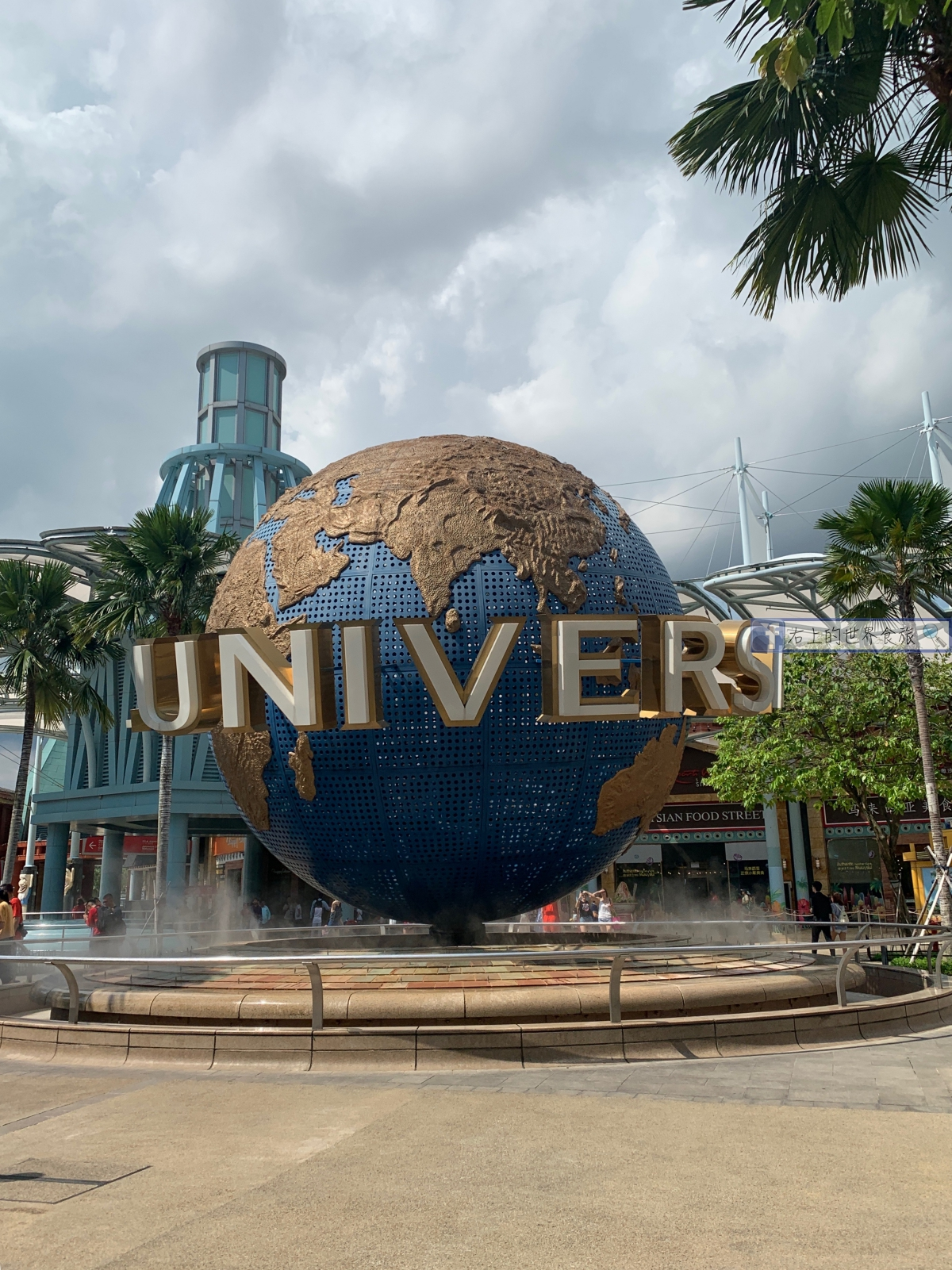 新馬行程之2-新加坡環球影城全攻略 @右上的世界食旅