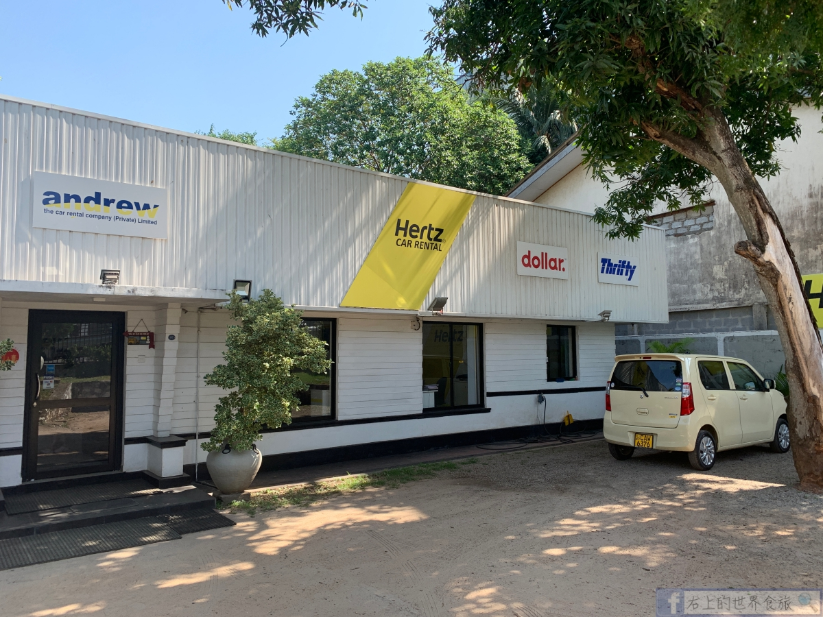 斯里蘭卡2|可倫坡往康提.印度餐館推薦.湖景旅館:Oak Ray Heritage Hotel @右上的世界食旅