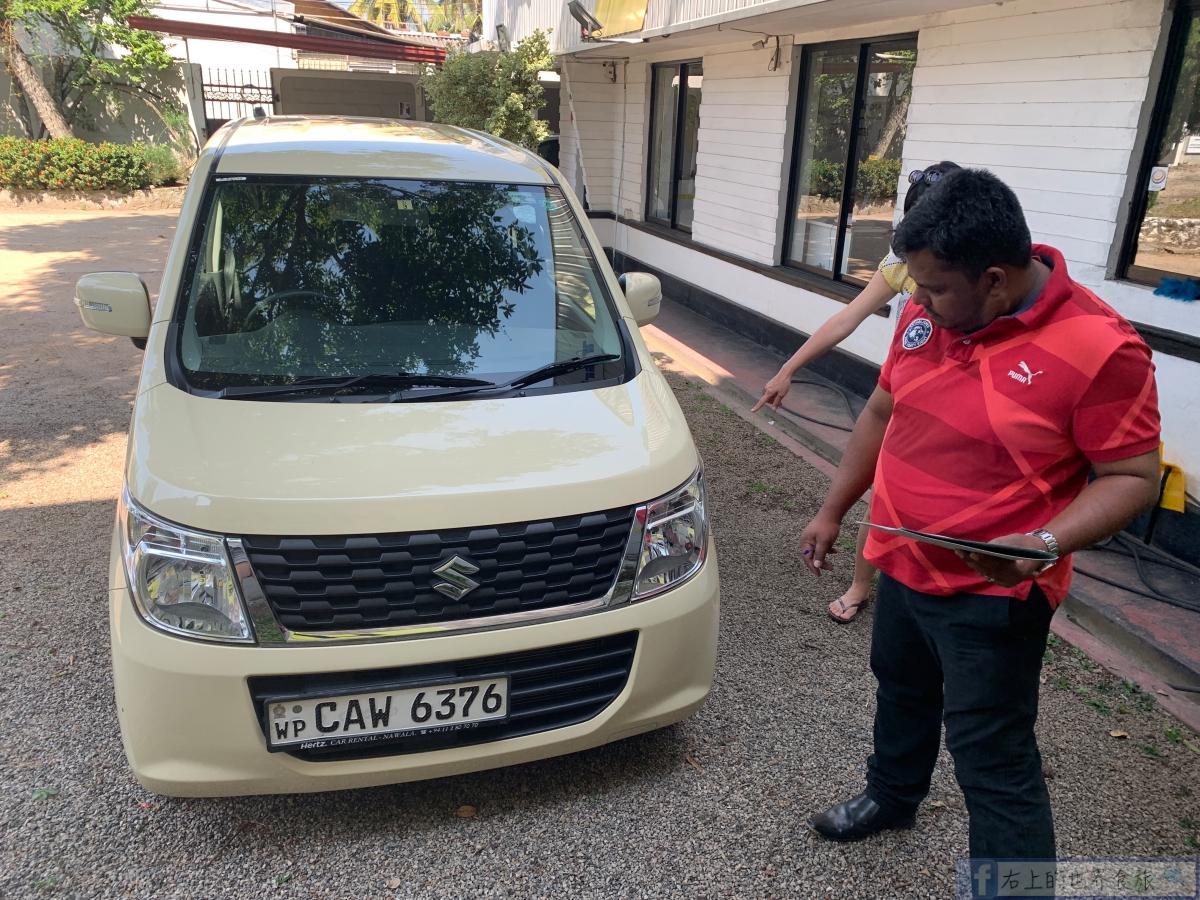 斯里蘭卡旅遊-自駕心得、租車費用、駕駛注意事項:自駕玩斯里蘭卡超自在 @愛旅行 - 右上的世界食旅