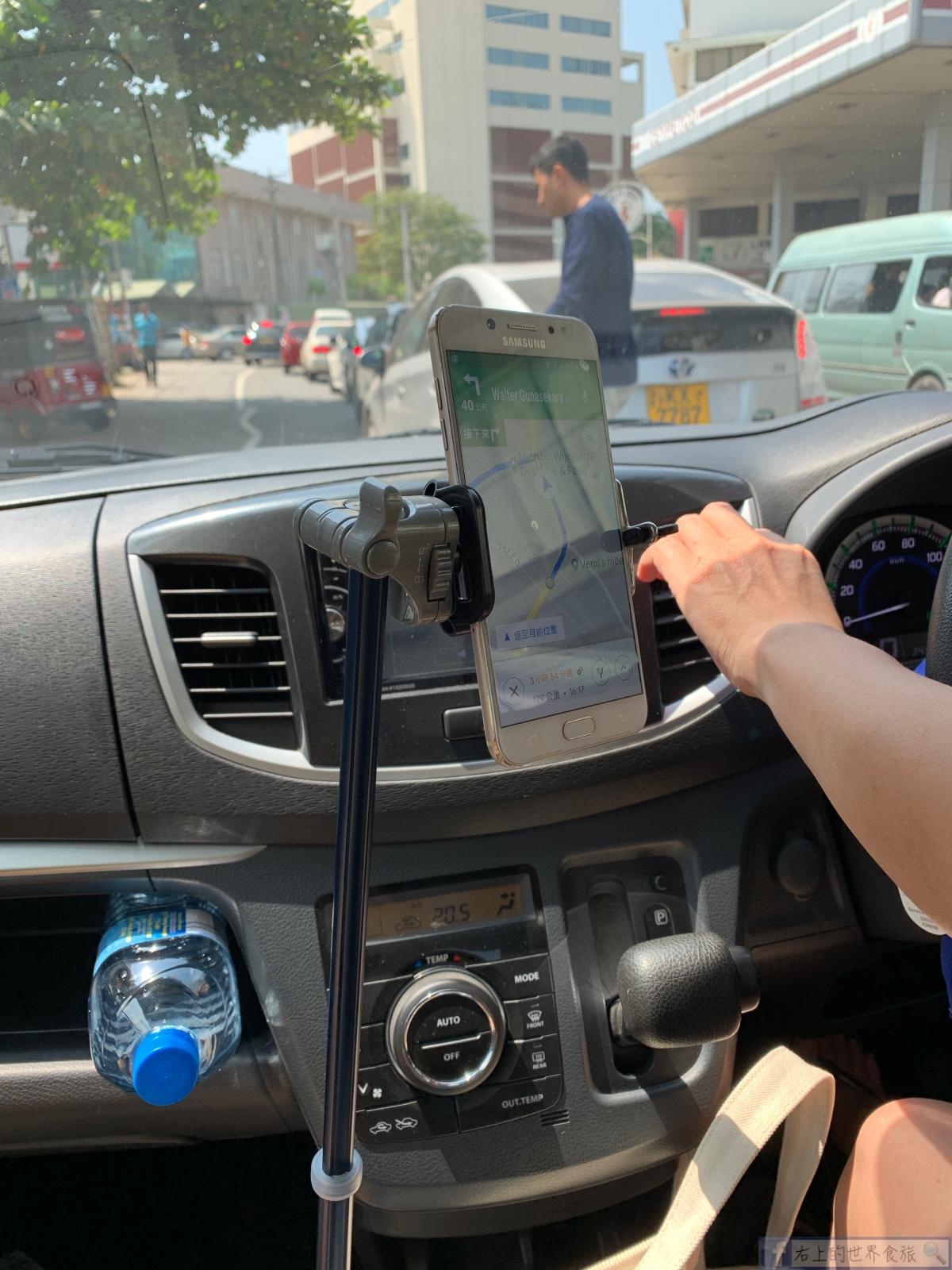 斯里蘭卡旅遊-自駕心得、租車費用、駕駛注意事項:自駕玩斯里蘭卡超自在 @右上的世界食旅