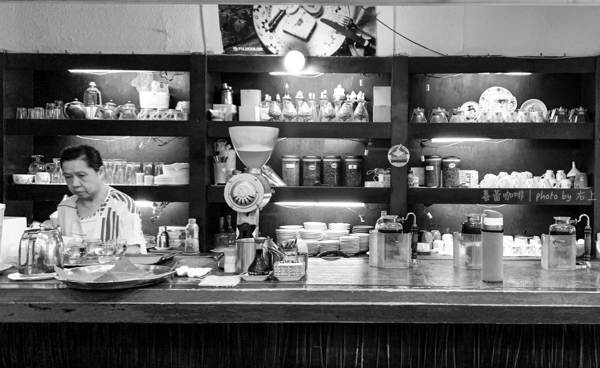 中山站美食-瞬間飛日本吃早餐!老派優雅日式咖啡廳:喜蕾咖啡專門店 @右上世界食旅