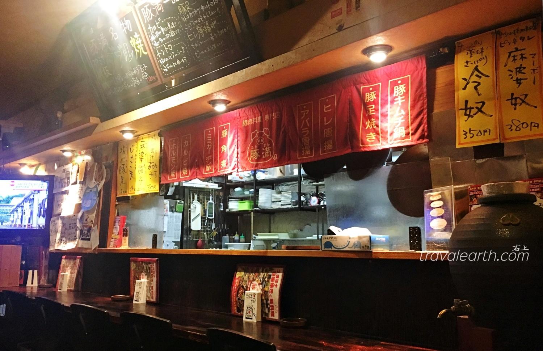 高松市區居酒屋推薦:豬肉專賣「豚滿」.獨家醬汁串燒「のんき」 @右上的世界食旅