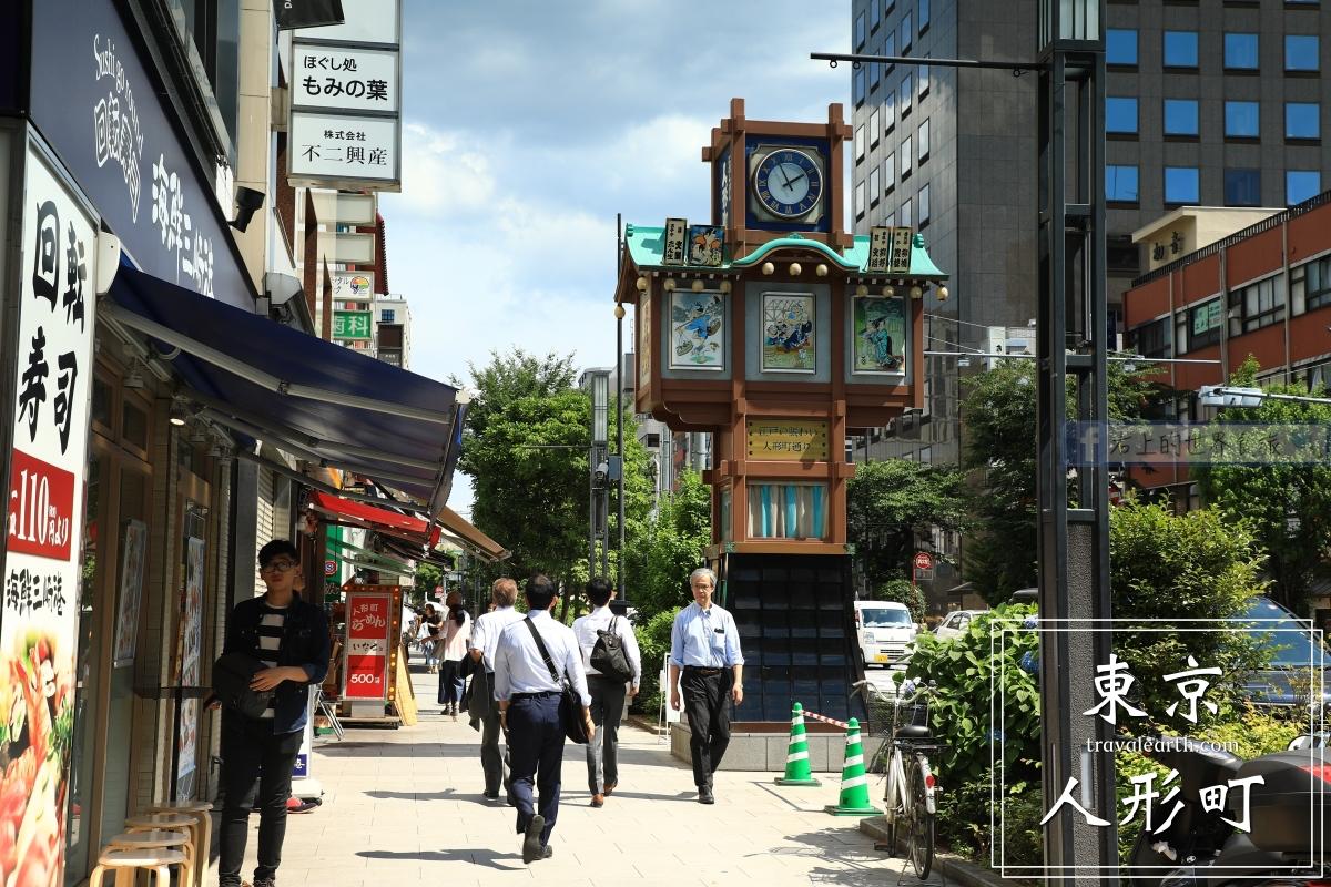 東京 人形町商店街半日遊:水天宮.人形燒.古風人情老街與推薦住宿