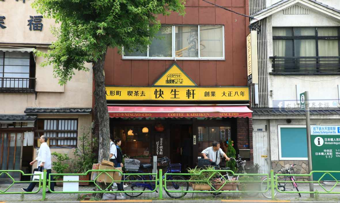 東京 人形町商店街半日遊:水天宮.人形燒.古風人情老街與推薦住宿 @右上的世界食旅