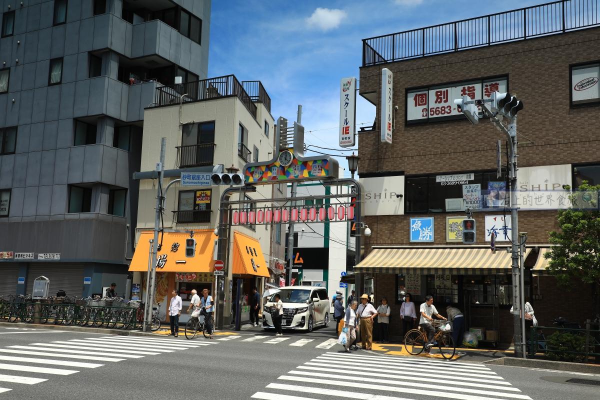 東京旅遊 老街美食-砂町銀座商店街.超高CP值海鮮丼:海幸