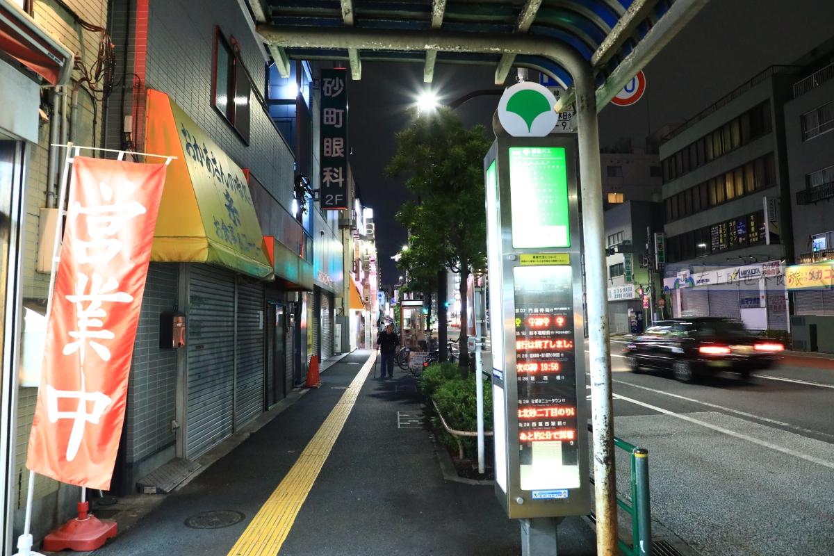 東京巴士交通:都營巴士一日券搭巴士便宜又簡單,走遍淺草、北砂、人形町老街區,不用走地鐵走到掛 @右上的世界食旅
