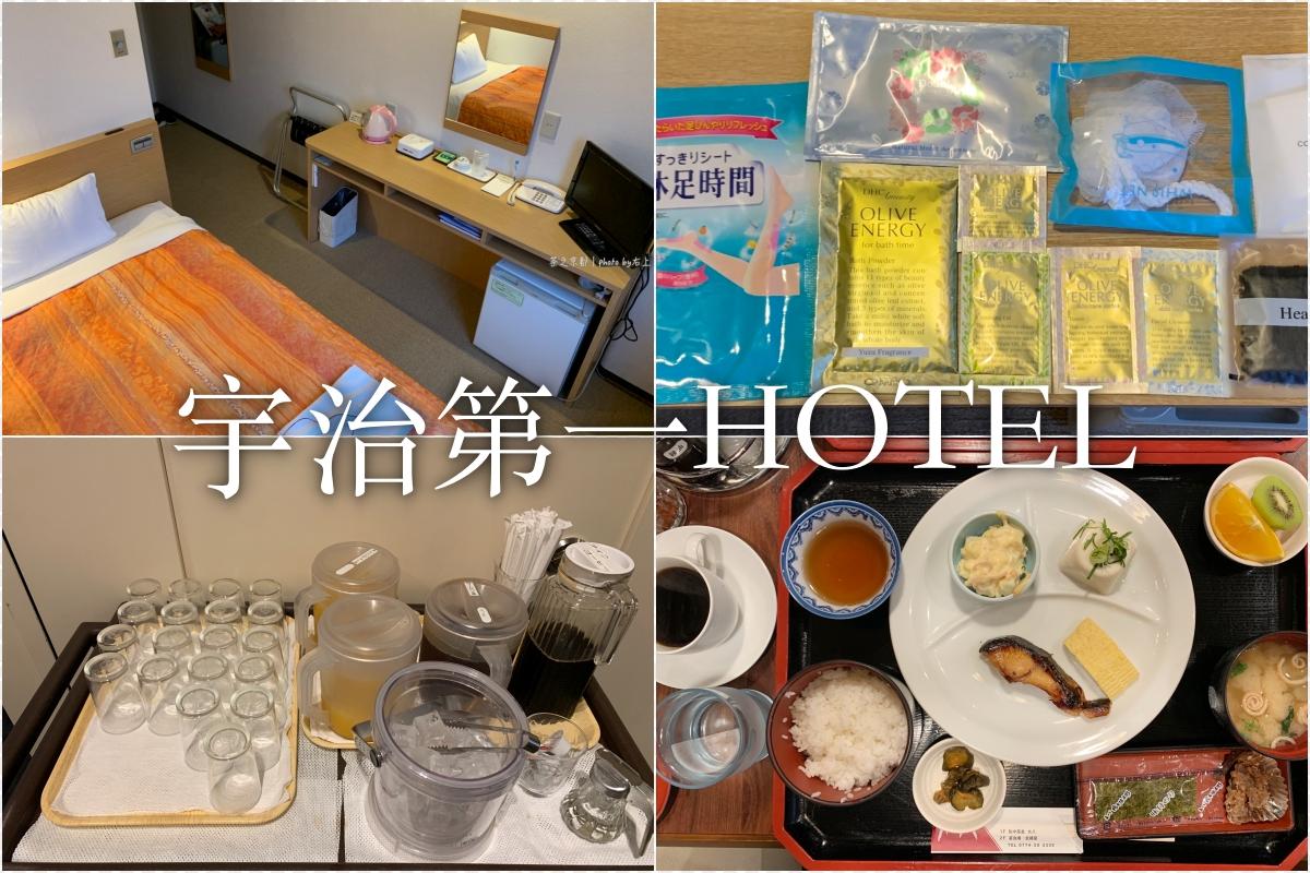 茶之京都 宇治:美食 交通 景點 住宿總整理 @右上的世界食旅