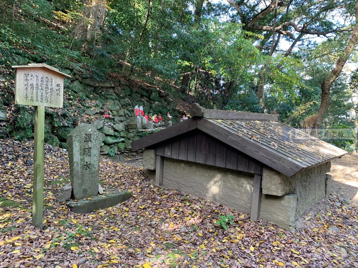 和歌山城:日本百大名城.西之丸庭園的楓葉超級美! @右上的世界食旅