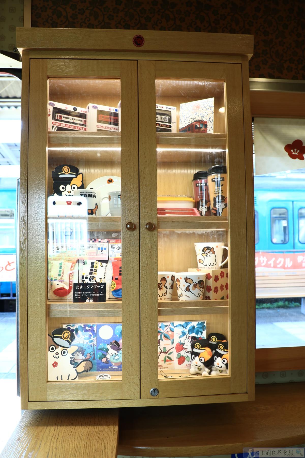 貴志貓車站半日旅-必訪貓站長小玉.主題列車.貓奴夢想之地:和歌山電鐵貴志川線 @右上世界食旅