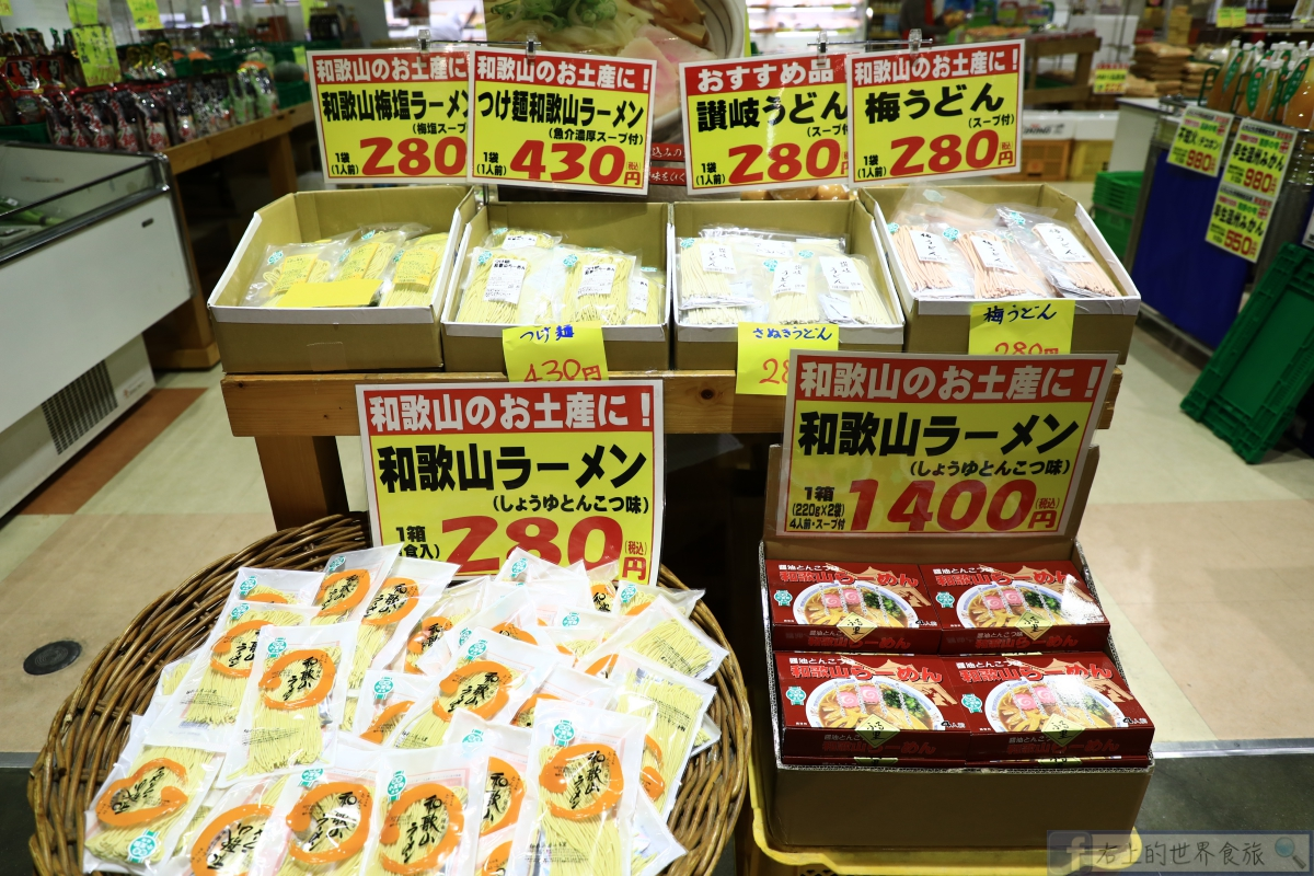 和歌山 白濱旅遊|關西最大海鮮市場:漁獲市場 南紀白濱(とれとれ市場 南紀白濱) @右上的世界食旅