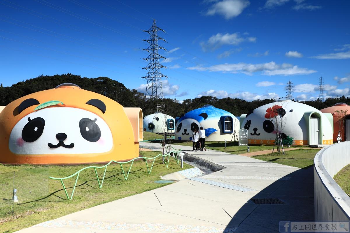 和歌山 白濱旅館:造型超可愛的彩繪熊貓圓形屋-PANDA VILLAGE