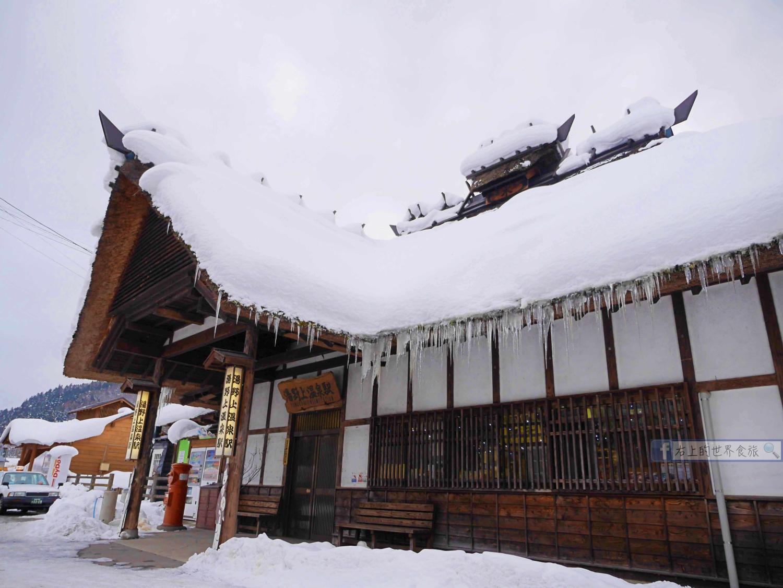 福島旅遊-湯野上溫泉駅:東北車站百選.日本唯一合掌屋造型車站 @右上的世界食旅